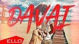 видео 3 мин. 55 сек. SOVETNIKOV - Давай / Премьера песни раздел: Музыка, выступления добавлено: 16 ноября 2017