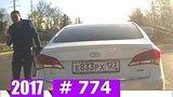 видео 10 мин. 35 сек. Новая автоподборка от канала Auto Strasti за 16.11.2017 VIDEO № 774 раздел: Аварии, катастрофы, драки добавлено: 17 ноября 2017