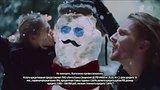 видео 20 сек. Реклама Связной - Nokia Это Финляндия  2017 раздел: Рекламные ролики добавлено: 22 ноября 2017