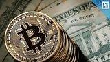 видео  Курс биткоина онлайн/Bitcoin Chart and Price. LIVE раздел: Новости, политика добавлено: 30 ноября 2017