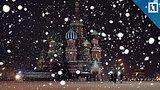 видео 224 мин. 12 сек. Снегопад в Москве. LIVE раздел: Новости, политика добавлено: 2 декабря 2017