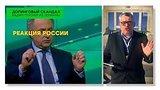 видео 2 мин. 45 сек. Судьба олимпийцев: в чем обвиняют Россию раздел: Новости, политика добавлено: 5 декабря 2017