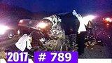 видео 10 мин. 47 сек. Новая автоподборка от канала Auto Strasti за 04.12.2017 VIDEO № 789 раздел: Аварии, катастрофы, драки добавлено: 5 декабря 2017