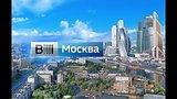видео 14 мин. 15 сек. Вести-Москва от 08.12.17 раздел: Новости, политика добавлено: 9 декабря 2017