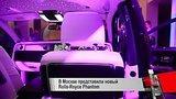 видео 5 мин. 1 сек. Новости с колес. Вып.1842. раздел: Авто, мото добавлено: 10 декабря 2017