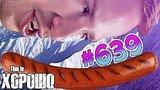 видео 11 мин. 39 сек. This is Хорошо - СОСИСКА #639 раздел: Юмор, развлечения добавлено: 12 января 2018