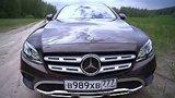 видео 15 мин. 1 сек. Наши тесты. Вып. 948. Mercedes-Benz E-klasse All-Terrain раздел: Авто, мото добавлено: 20 января 2018