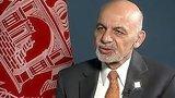 видео 11 мин. 11 сек. Президент Афганистана: мы хотим развивать отношения с Россией раздел: Новости, политика добавлено: 10 июля 2015