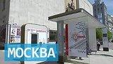 видео 28 сек. На столичных остановках появятся новые билетные автоматы раздел: Новости, политика добавлено: 10 июля 2015
