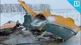 видео 32 мин. 27 сек. Спасатели на месте авиакатастрофы Ан-148 раздел: Новости, политика добавлено: 12 февраля 2018