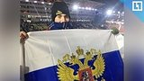 видео  Американец с российским флагом раздел: Новости, политика добавлено: 17 февраля 2018