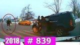 видео 12 мин. 32 сек. Новые Записи с Авто Видеорегистратора за 16.02.2018 VIDEO № 839 раздел: Аварии, катастрофы, драки добавлено: 17 февраля 2018