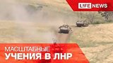 видео 3 мин. 6 сек. В ЛНР проходят масштабные учения артиллерийских подразделений раздел: Новости, политика добавлено: 11 июля 2015