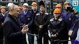 видео 14 мин. 20 сек. Путин общается с рабочими Уралвагонзавода раздел: Новости, политика добавлено: 6 марта 2018