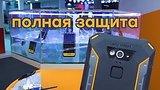 видео 7 мин. 16 сек. Защищенные смартфоны Nomu раздел: Технологии, наука добавлено: 8 марта 2018