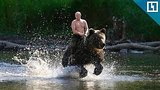 видео 42 сек. Путин о своих фото «на медведе без рубашки» раздел: Новости, политика добавлено: 11 марта 2018