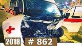 видео 10 мин. 26 сек. Новые Записи с Видеорегистратора за 13.03.2018 VIDEO № 862 раздел: Аварии, катастрофы, драки добавлено: 14 марта 2018