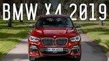 видео 6 мин. 46 сек. НОВЫЙ BMW X4 2019/ДНЕВНИКИ ЖЕНЕВСКОГО АВТОСАЛОНА раздел: Авто, мото добавлено: 15 марта 2018