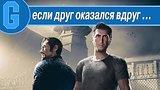 видео 70 мин. 39 сек. EA на коне, обзоры A Way Out и Far Cry 5, будущее Duke Nukem раздел: Технологии, наука добавлено: 31 марта 2018