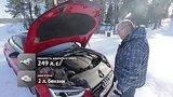 видео 7 мин. 1 сек. Наши тесты Плюс. Вып.66. Audi A5 раздел: Авто, мото добавлено: 1 апреля 2018