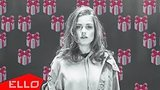 видео 3 мин. 4 сек. [Ex] da Bass feat. Agnesse - Love Is A Gift / ELLO World / раздел: Музыка, выступления добавлено: 4 апреля 2018