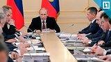 видео 117 мин. 1 сек. Путин проводит заседание Госсовета раздел: Новости, политика добавлено: 5 апреля 2018