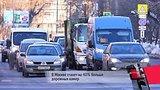 видео 2 мин. 1 сек. Новости с колес. Вып.198. Renault Megane RS переделали в спорткар раздел: Авто, мото добавлено: 18 апреля 2018