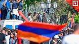 видео 84 мин. 18 сек. Ереван празднует отставку Саргсяна раздел: Новости, политика добавлено: 24 апреля 2018
