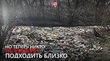 видео 1 мин. 33 сек. Бутылочная река, мусорные берега раздел: Новости, политика добавлено: 1 мая 2018