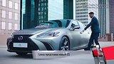 видео 2 мин. 1 сек. Новости с колес. Вып.231. Lexus представил новый ES раздел: Авто, мото добавлено: 4 мая 2018
