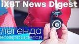 видео 5 мин. 51 сек. Tesla vs Daimler, беспроводные Porta Pro, VR с механической фокусировкой раздел: Технологии, наука добавлено: 7 мая 2018