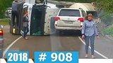 видео 10 мин. 28 сек. Новые Записи с Видеорегистратора за 10.05.2018 VIDEO № 908 раздел: Аварии, катастрофы, драки добавлено: 11 мая 2018