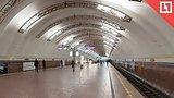 видео 59 сек. Любовная драма в питерском метро раздел: Новости, политика добавлено: вчера 20 мая 2018