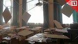 видео 25 сек. Потолок рухнул на детей в школе раздел: Новости, политика добавлено: 21 мая 2018