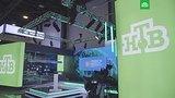видео 40 сек. Студия НТВ на ПМЭФ-2018 готова к работе раздел: Новости, политика добавлено: 23 мая 2018