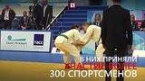 видео 1 мин. 26 сек. Путин на турнире памяти своего тренера раздел: Новости, политика добавлено: 24 мая 2018