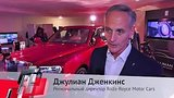 видео 2 мин. 1 сек. Новости с колес. Вып.273. Rolls-Royce Cullinan представили в России раздел: Авто, мото добавлено: 2 июня 2018
