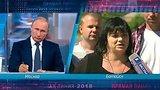 видео 7 мин. 57 сек. Путин поручил главе МВД упростить получение раздел: Новости, политика добавлено: 7 июня 2018