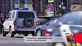 видео 2 мин. 1 сек. Новости с колес. Вып.278 раздел: Авто, мото добавлено: 7 июня 2018