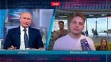 видео 1 мин. 48 сек. Путин о криптовалюте раздел: Новости, политика добавлено: 7 июня 2018