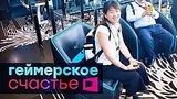 видео 11 мин. 49 сек. Геймерские столы и кресла Aerocool на Computex 2018 раздел: Технологии, наука добавлено: 7 июня 2018