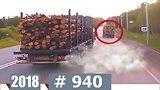 видео 10 мин. 52 сек. Новые Записи с Авто Видеорегистратора за 14.06.2018 VIDEO № 940 раздел: Аварии, катастрофы, драки добавлено: 15 июня 2018