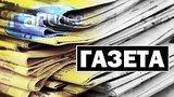 видео 4 мин. 2 сек. Галилео | Газета ? Newspaper раздел: Технологии, наука добавлено: вчера 21 июня 2018