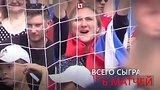 видео 1 мин. 34 сек. Победа России в турнире болельщиков раздел: Новости, политика добавлено: 26 июня 2018