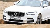 видео 26 мин. 1 сек. Выбор есть. Вып.63. Volvo V90 Cross country vs Subaru Outback раздел: Авто, мото добавлено: 9 июля 2018