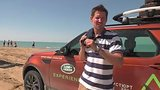 видео 13 мин. 2 сек. Своими глазами. Вып.723. Экспедиция с Land Rover, ч.1 раздел: Авто, мото добавлено: 15 июля 2018