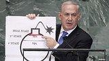 видео 41 сек. Израиль: соглашение с Ираном —