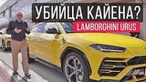 видео 10 мин. 20 сек. Тест-драйв Lamborghini Urus + OFFROAD  // АвтоВести Online раздел: Авто, мото добавлено: 19 июля 2018