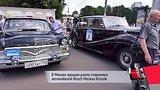 видео 2 мин. 1 сек. Новости с колес. Вып.319 раздел: Авто, мото добавлено: 24 июля 2018