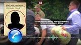 видео 2 мин. 34 сек. Изнасиловал и убил 5 летнюю девочку раздел: Новости, политика добавлено: 25 июля 2018